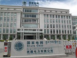 State Grid building in Lhasa